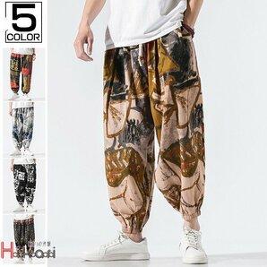 ワイドパンツ サルエルパンツ メンズ パンツ 父の日 プレゼント サルエルパンツ メンズ 綿麻パンツ アンクル ワイドパンツ バギーパンツ