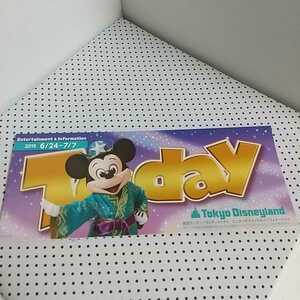 TDL 東京ディズニーランド ☆ Today トゥデイ 2015年6月24日~7月7日 七夕 ミッキーマウス