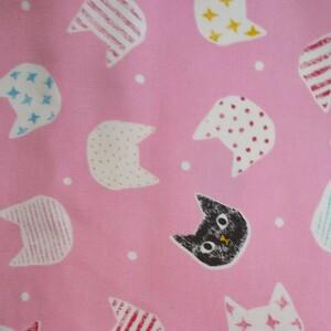 ピンクに猫の顔 生地 ハギレ