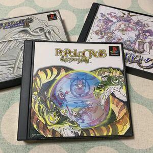 ポポロクロイス物語 プレイステーション ソフト カセット ゲームソフト