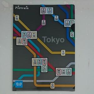 東京メトロ クリアファイル