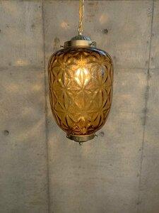 ヴィンテージ アンバーガラス ペンダントランプ 吊り下げランプ インテリア アメリカ雑貨 ランプ コレクション 照明