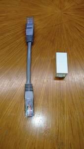 サンワサプライ(ADT-EX-CRS5EK)RJ-45クロス変換キット UTP エンハンスドカテゴリ5 10cm