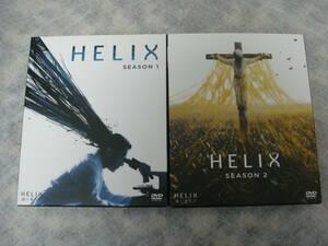 DVD ヘリックス HELIX 黒い遺伝子 シーズン1 シーズン2 ソフトシェル