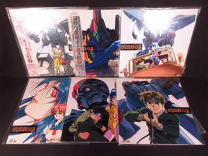 * Choujikuu Seiki Orguss 02 1.2 ORGUSS первый раз производство лазерный диск 6 листов суммировать [ работоспособность не проверялась ]