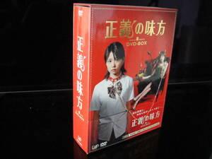 DVD-BOX  テレビドラマ 「正義の味方」5枚組 全10話