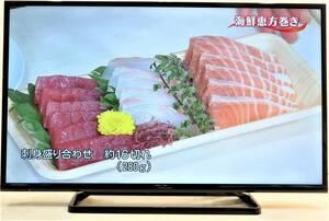 (0611)Panasonic TH-42C300 14年★プルハイビジョン液晶TV 42型 ★ LEDバックライト/HDMI/USB/外付けHDD/LAN/D4 端子搭載