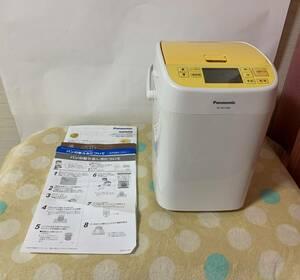Panasonic パナソニック 1斤タイプ ホームベーカリー SD-BH1000 未使用品 外箱なし 説明書付き