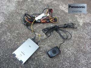 ★☆Panasonic パナソニック CY-ET700D 音声履歴案内 ETC ユニット 車載器 アンテナ分離型 12V/24V☆★