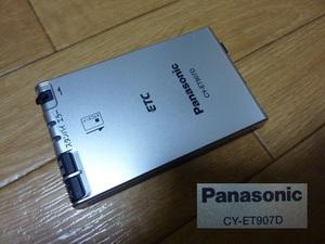 ★☆Panasonic パナソニック CY-ET907D 音声履歴案内 ETC ユニット 車載器 アンテナ分離型 12V/24V 本体のみ☆★