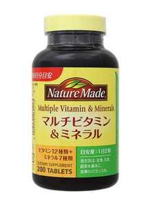[新品・未開封品]く栄養機能食品>健康食品/サプリメント 大塚製薬 ネイチャーメイド マルチビタミン&ミネラル 200粒 100日分