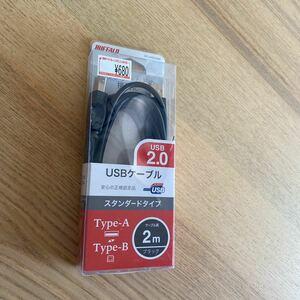 BUFFALO(バッファロー) USB2.0ケーブル (A to B)