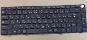 Dell Vostro V1550 V131 V1440 V1450 V2420 V3350 V3450 L502x 日本語キーボードMP-10K60J0-442W用キートップ&パンタグラフ セット