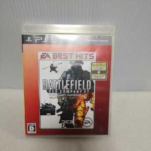 PS3 バトルフィールド バッドカンパニー2 ULTIMATE EDITION