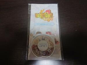 レアソフト ぷらすぷらむ2 again PSP
