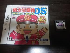 桃太郎電鉄+いたスト DS