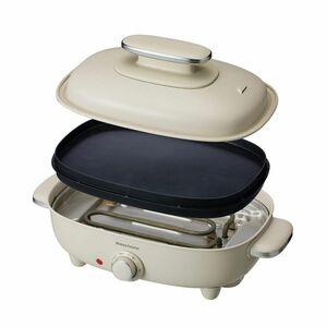 あとわずか ホットプレート お好み焼き 焼肉 平面 波型 リバーシブル プレート 蓋付き ホワイト  Y6239