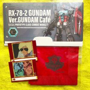 機動戦士ガンダム 非売品 マスクケース ガンダムカフェ TOKYO 限定 ジオンズダイナー おまけ付き シャア 赤い彗星 アムロ