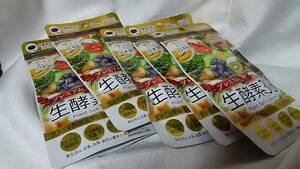 【新品】プレミアム生酵素308 植物発酵エキス末含有加工食品 生きてる酪酸菌配合でスッキリサポート 日本製 栄養機能食品 サプリメント