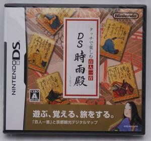 【新品】Nintendo DSソフト「タッチで楽しむ百人一首 DS時雨殿」 検索:ニンテンドー 任天堂 京都観光デジタルマップ NTR-AIXJ-JPN 未開封