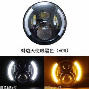 【売れ筋!】LED ヘッドライト CB400SF NC31 NC39 NC42 CB750F CB1000SF SC30 CB1300SF SC40 汎用 LED レトロ ラウンドヘッドライト A42