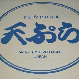 鉄製天ぷら鍋、かき揚げリングセット