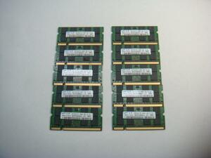 SAMSUNG Note for memory PC2-6400S 2GB (10 sheets total 20GB) CF-F8 CF-R8 CF-S8 CF-N8 superior article guarantee