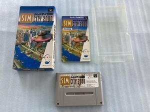 21-0219-04 スーパーファミコン シムシティ2000 SIM CITY2000 セーブOK!動作品 SFC スーファミ