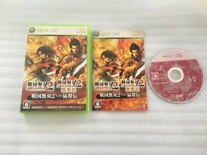 XBOX360 戦国無双2 With 猛将伝 動作品 箱〇