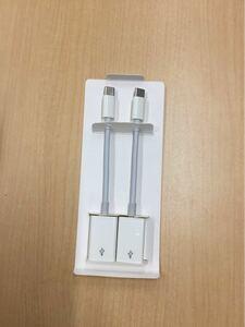 USB-C to USB アダプター 2個セット