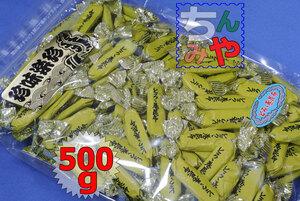 とろろ巻昆布500g+磯の木昆布500g(おまとめ)人気の北海道珍味昆布2品便利でお買い得、おやつ昆布に!【送料込】