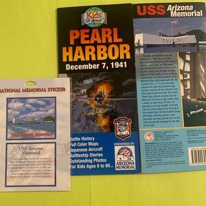 子ども向け真珠湾攻撃の解説本&ポストカードセット