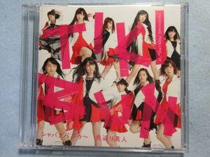 【モーニング娘。'14】TIKI BUN/シャバダバ ドゥ~/見返り美人(初回生産限定盤D)(DVD付) 2971