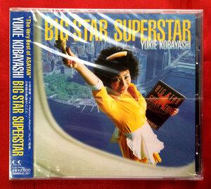 CD 小林幸恵/BIG STAR SUPERSTAR FLCF-3844 未開封品 当時モノ 希少 C654