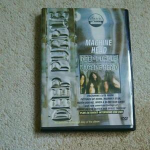 クラシックアルバムズ:マシンヘッド/ディープパープル