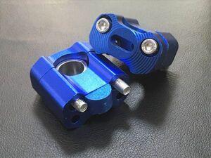 【送料無料■即決】ブルー ハンドルクランプ アルミ 変換 アップハンドル バイク ハンドル 22.2mm 28mm 青 バー ライザー スペーサー