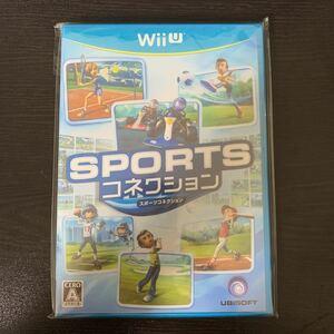 【新品、未開封品】WiiU スポーツコネクション - Wii U