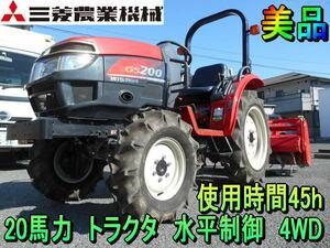 三菱【美品】MITSUBISHI 20馬力 トラクタ 45時間 4WD 水平制御 農用 トラクター 軽油 ディーゼル エンジン 耕運機 RA148HS◆GS200