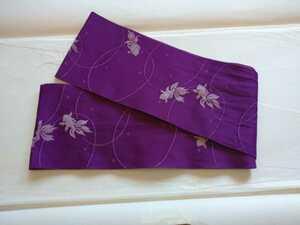 即決!浴衣用帯半幅帯紫色パープル金魚柄