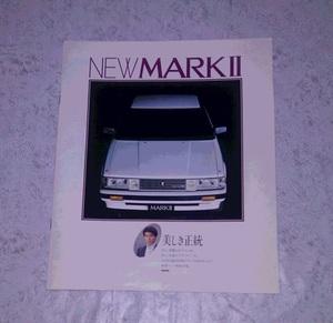 カタログ トヨタ マークⅡ GX71 レトロ 当時物 旧車 資料 紙物 紙モノ レトロ pz1