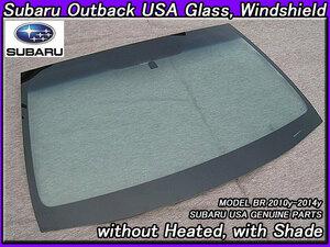 アウトバックBR【SUBARU】スバルOUTBACK純正USフロントガラス(ボカシ付き&ヒーター無し)/USDM北米仕様ウィンドシールド海外USAグラス米国