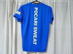 美中古 非売品 2018 東京マラソン 大塚製薬 ポカリスエット POCARI SWEAT Tシャツ Sサイズ