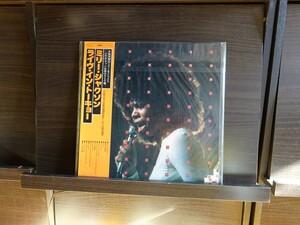 ミルト・ジャクソン/ライヴ・イン・トーキョー LPレコード