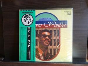 スティーヴィー・ワンダー・グレイテスト・ヒッツ 24 LPレコード