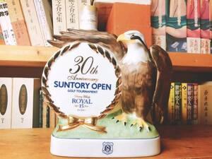 未開栓 サントリー ローヤル プレミアム 15年 サントリーオープン 30周年記念ボトル 2002 陶器 500ml