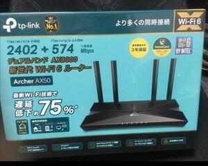 テレワークに! 新生活に♪ インテル製CPU搭載 Archer AX50A 縦置きスタンド付