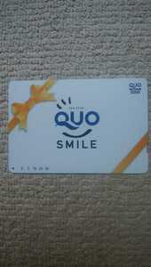 QUOカード 3,000円相当の出品です。