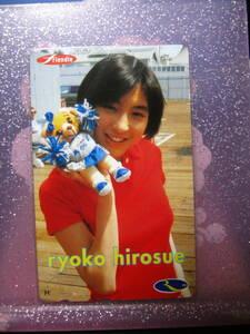 送料84円●未使用品 テレカ●テレホンカード 広末涼子 b