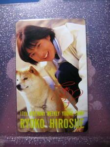送料84円●未使用品 テレカ●テレホンカード 広末涼子 j