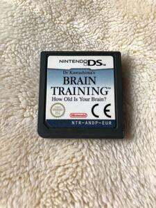 任天堂DS ソフト脳トレ